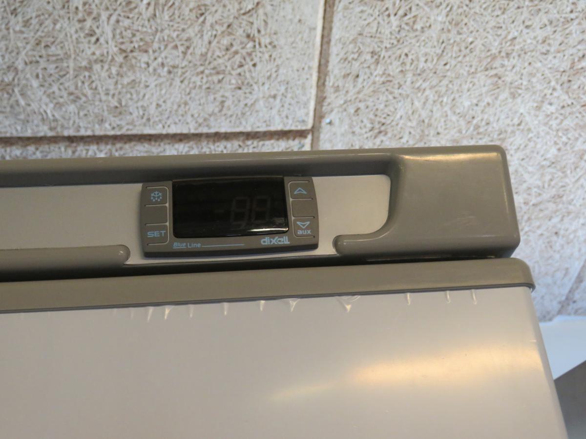 Kühlschrank Schloss : Kühler kopf rcx lagerung kühlschrank schloss an der tür